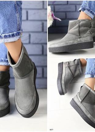 Lux обувь!сегодня успей купить 37р! натуральные стильные зимни...