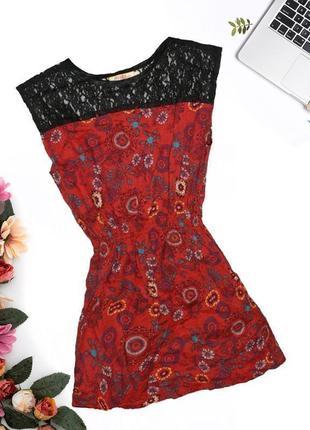 Платье с кружевным верхом cutie