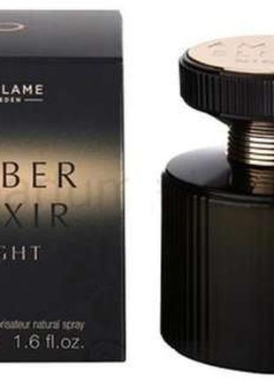 Amber Elixir Night женская парфюмерная вода Oriflame Орифлейм