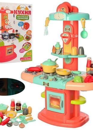 Кухня дитяча