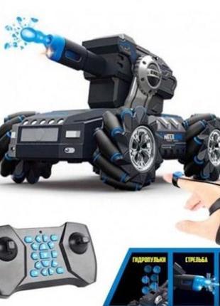 Игрушка Стреляющий Детский танк на пульте управления с пневмоп...