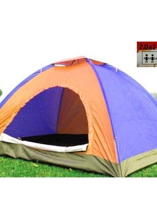 Тент-палатка 2.5х2