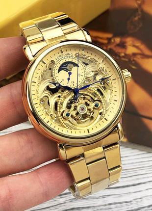 Механические часы, отличный подарок