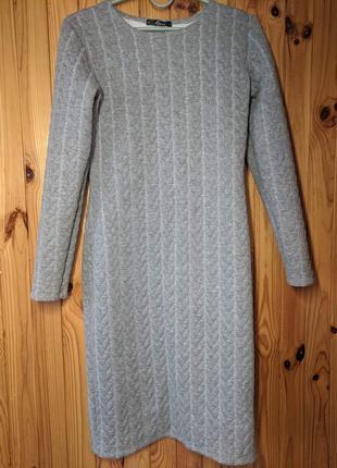 Теплое женское серое платье на зиму