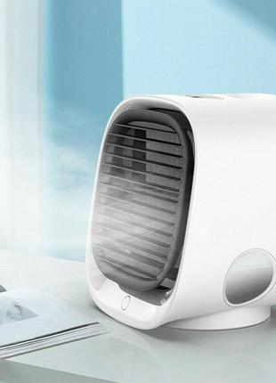Портативный мини кондиционер Air Cooler (очиститель,увлажнител...