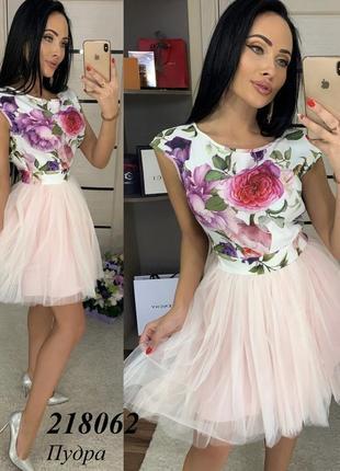 Платье женское цвет пудра