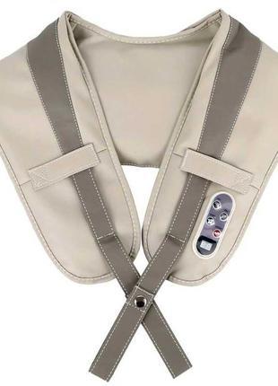 Вибромассажер для шеи, плечей, спины и всего тела