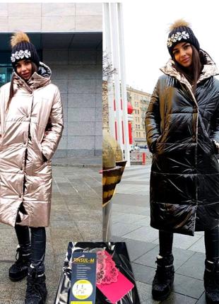 Женские пальто большой выбор