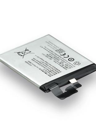 Аккумуляторная батарея Quality BL231 для Lenovo S90 Vibe X2