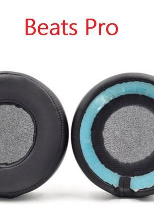 Амбушюры для наушников Beats by Dr. Dre Pro Over-Ear Beats by ...