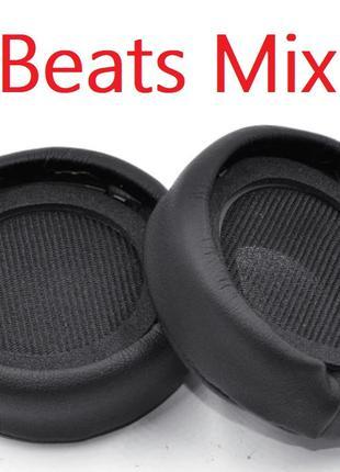 Амбушюры для наушников Beats by Dr. Dre Mixr High-Performance ...