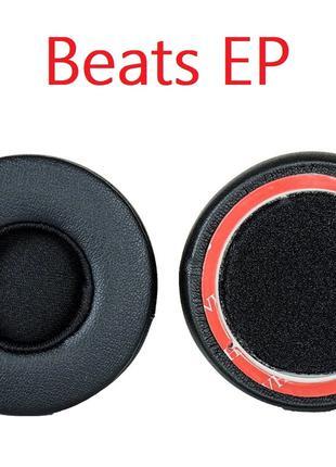 Амбушюры для наушников Beats by Dr. Dre EP On-Ear Headphones