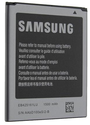 Аккумуляторная батарея Quality EB425161LU для Samsung Galaxy S...