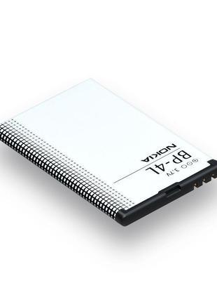 Аккумуляторная батарея Quality BP-4L для Nokia N810