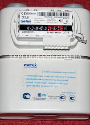 """Газовый счетчик Metrix G 2,5 Т (3/4"""") с термокомпенсатором"""