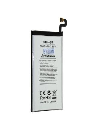 Аккумуляторная батарея Inkax EB-BG930 для Samsung Galaxy S7 SM...