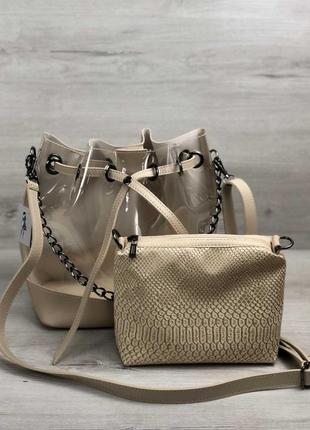 Набор силиконовая сумка с косметичкой 2в1 бежевая