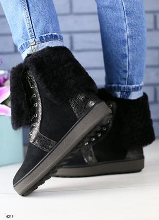 Lux обувь!😍цена дня!24,5см стелька натуральные зимние угги сап...