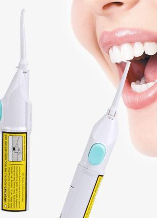 Ирригатор для зубов Power Floss (hub_LMMg47471)