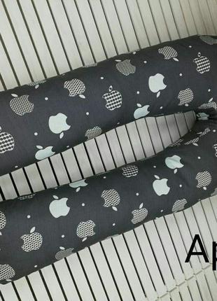 """Подушка для беременных, подушка обнимашка Подкова """"Apple"""""""