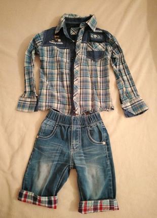 Рубашка+шорти