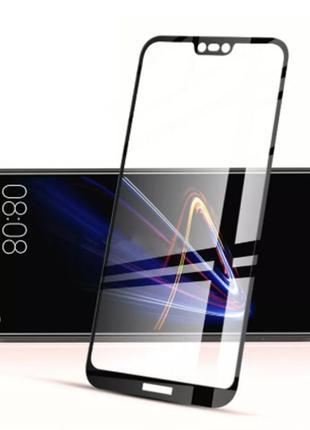 Huawei P20, P20 Pro, P20 Lite - Закаленное,  Защитное Стекло