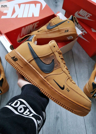 Nike Air Force low 19 Camel