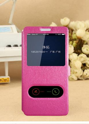 Чехол-книжка Holey для Samsung Galaxy S8 Plus/G955 pink