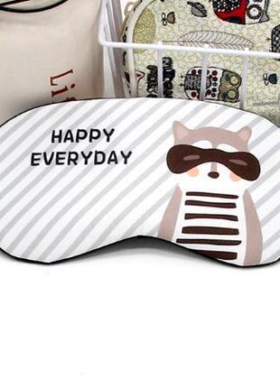 Маска для сна охлаждающая с гелевой вставкой Happy EveryDay Coon