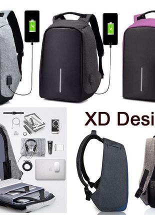 Рюкзак Bobby Антивор для ноутбука, учебы Бобби городской с USB...