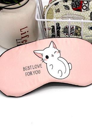 Маска для сна охлаждающая с гелевой вставкой Happy EveryDay Kitty