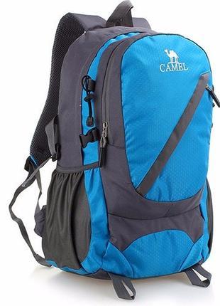 Рюкзак походный Camel blue