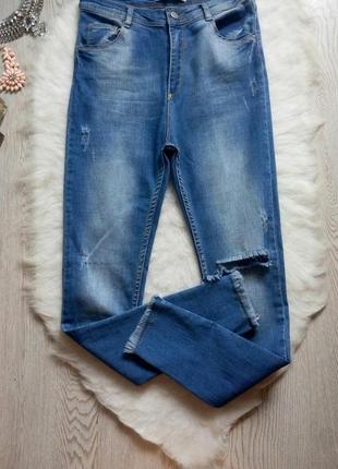 Синие голубые джинсы скинни с необработанным краем очень высок...