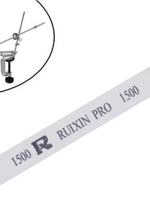 Брусок камень абразивный сменный для точилок Ruixin Pro, 1500 ...