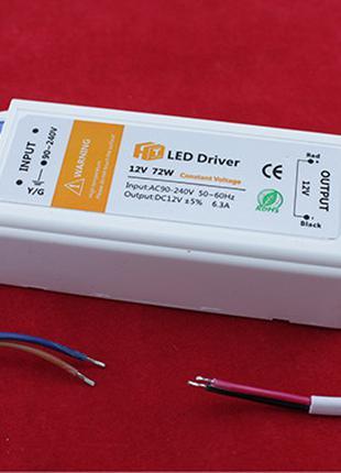 Блок питания LED драйвер трансформатор AC-DC 220-12В 72Вт для ...