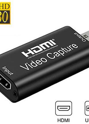 Карта видеозахвата внешняя, портативная, USB, HDMI, 1080p