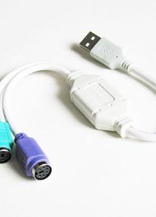Переходник USB - 2 ps 2 для клавиатуры и мыши