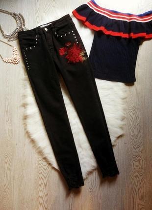 Черные плотные джинсы скинни с необработанным краем бахромой к...