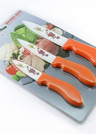 Набор керамических ножей 3шт с узорами