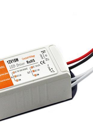 Блок питания LED драйвер трансформатор AC-DC 220-12В 18Вт для ...