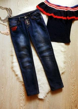 Утепленные синие зимние джинсы на флисе темные с болтами узкие...