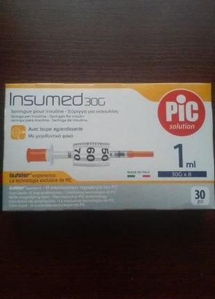 Инсулиновые шприцы INSUMED 0,5 мл с иглой 31G х 8мм 30 шт.