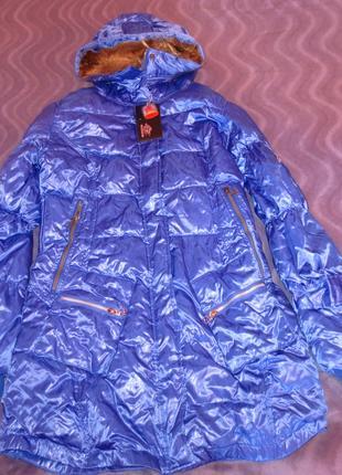 Пуховики женские зимние, 48,50 р, светло-синий, темно-голубой