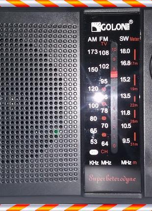 Радиоприёмник все волновой МP3 плеером