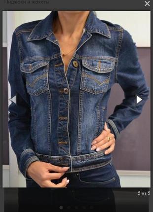 Классная джинсовка пиджак