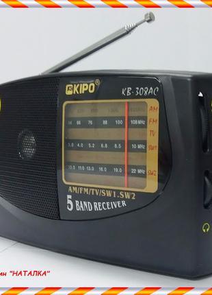 Радиоприёмник все волновой KIPO
