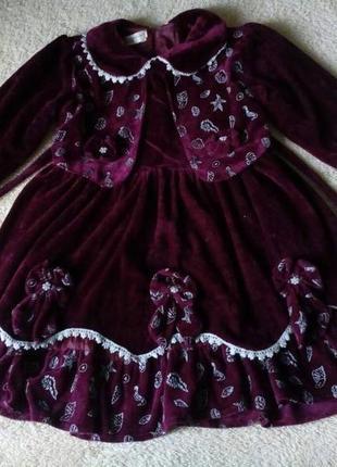 Красивое велюровое платье для девочки