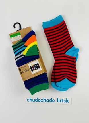 Носки упаковка
