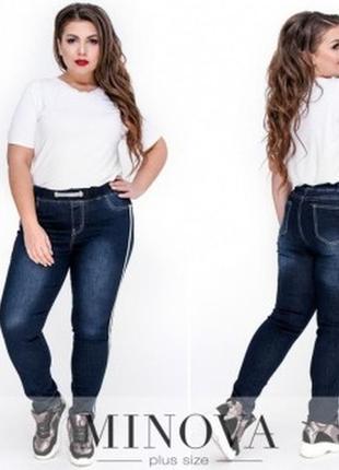 Крутые джинсы,на пышную даму,супер батал,от бреда sheego denim...