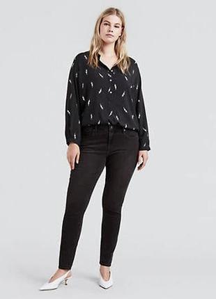 Черные серые джинсы супер стрейч скинни узкачи высокая посадка...